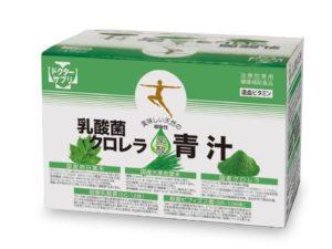 乳酸菌クロレラ青汁