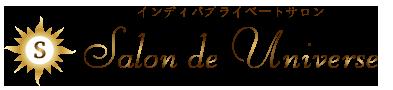 Salon de Universe (サロンドユニバース)/ 大阪